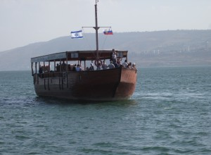 Our tour boat sailed the Sea of Galilee.