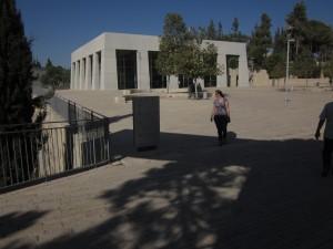 We entered Yad Vashem at the Visitors' Center.