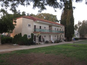 We saw the kibbutz residence at dawn.